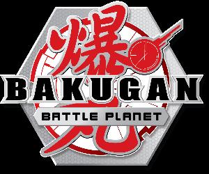 BAKUGAN Giveaway Prize Pack